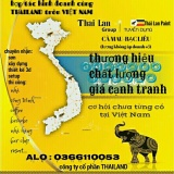 Cong ty co phan son Thai Lan
