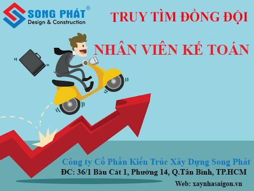 Cong Ty Co Phan Kien Truc Xay Dung Song Phat